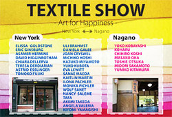 Textileshow_3