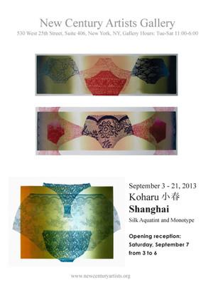 Koharu_poster_130731
